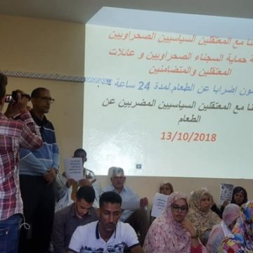 Sahrawi masses organise solidarity day with political prisoners on hunger strike in Moroccan jails | Sahara Press Service