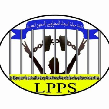 Duras condenas contra periodistas saharauis en las Zonas Ocupadas del Sahara Occidental | Sahara Press Service