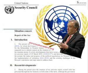 Informe del SG al Consejo de Seguridad sobre el Sáhara Occidental suscita comentarios | POR UN SAHARA LIBRE .org