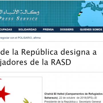El Presidente de la República designa a nuevos embajadores de la RASD | Sahara Press Service