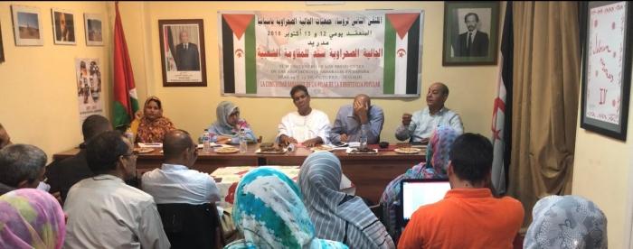 Ministro para Zonas Ocupadas y Comunidad Saharaui en el extranjero asiste al 2º Encuentro de Asociaciones Saharauis en España | Sahara Press Service