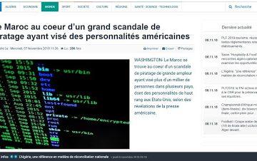Marruecos comete piratería contra personalidades estadounidenses — DIARIO LA REALIDAD SAHARAUI