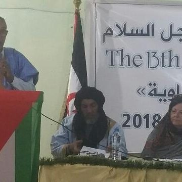 13rd Interfaith Dialogue for Peace concludes its work | Sahara Press Service