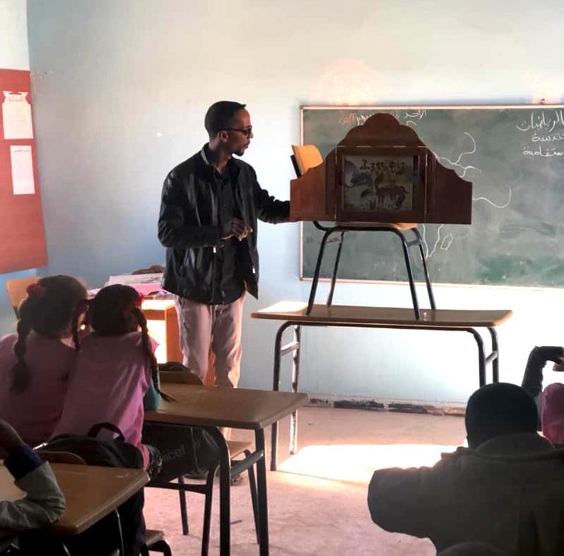 Bubisher DÍA INTERNACIONAL DEL KAMISHIBAI