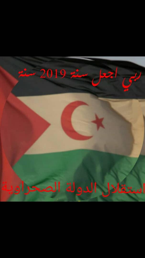 ⚡️ 🇪🇭 Las noticias saharauis del 2 de enero de 2019: La #ActualidadSaharaui de HOY 🇪🇭🇪🇭
