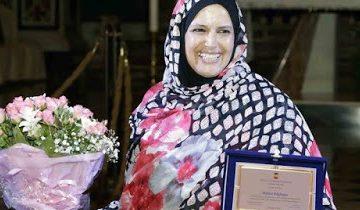 Poemario por un Sahara Libre: La Premio Pimentel Fonseca (Napoles Italia) Ghalia Djimi asediada su casa por la policía marroquí en la ciudad ocupada saharaui El Aaiun