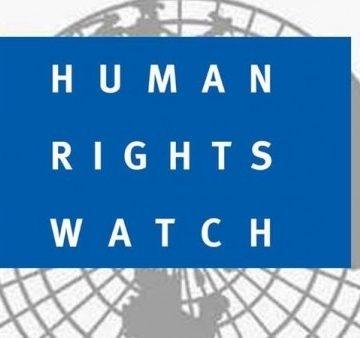 HRW severely criticizes Morocco | Sahara Press Service
