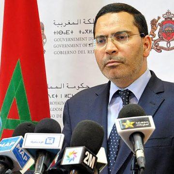 Visite de Netanyahou au Maroc : Mohammed VI recule sous la pression de la rue – Algérie Patriotique