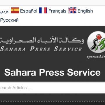 Situación del pueblo saharaui a debate en Lisboa | Sahara Press Service