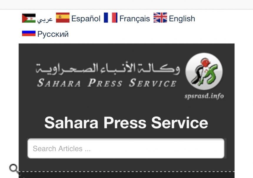 ⚡️ 🇪🇭 Las noticias saharauis del 13 de marzo de 2019: La #ActualidadSaharaui de HOY 🇪🇭🇪🇭