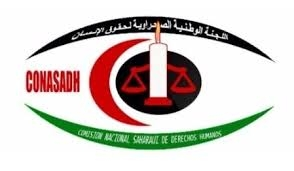 La CONASADH condena enérgicamente la detención arbitraria de un preso político saharaui y exige el cese de las represalias contra activistas saharauis   Sahara Press Service