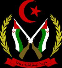 Detención de 3 ciudadanos en los campamentos de refugiados saharauis: el Tribunal de Casación de la RASD aclara los hechos | Sahara Press Service
