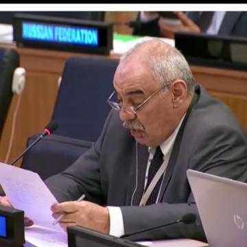 73 AGNU: Intervención de la delegación de Cuba en la Reunión del Comité de Descolonización. Tema: Cuestión del Sahara Occidental. Nueva York, 17 al 28 de junio de 2019. | Embajadas y Consulados de Cuba