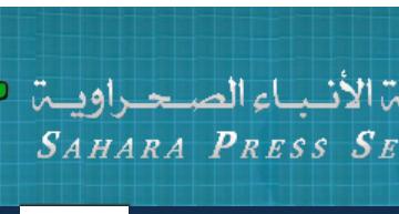 Dernières informations – Sahara Press Service – 07/07/2019