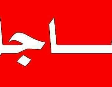 La Policía marroquí secuestra a dos estudiantes saharauis en Agadir