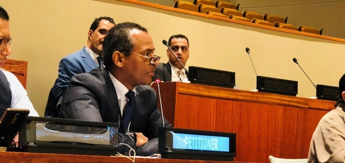 Security Council's meeting on Minurso Thursday, Polisario reiterates position on the process | Sahara Press Service