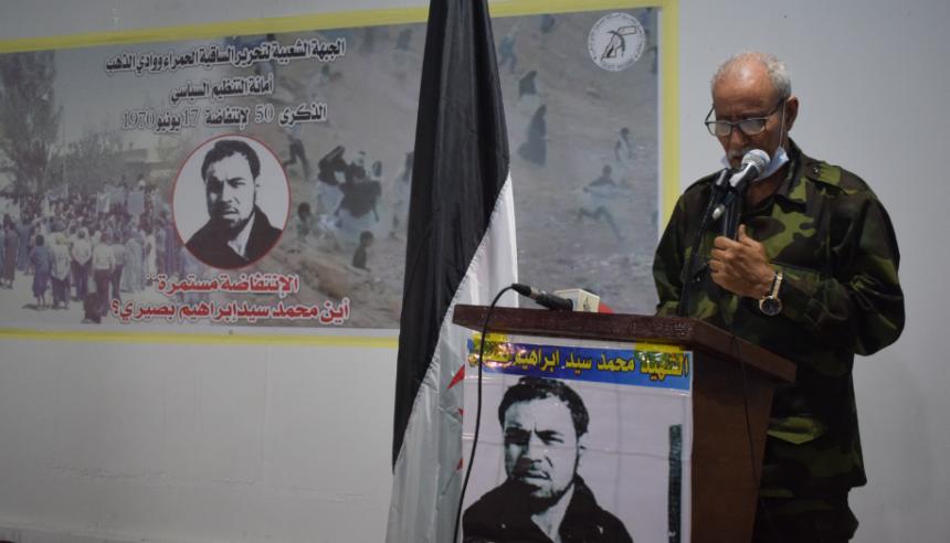 El pueblo saharaui celebra el 50 aniversario del histórico Levantamiento de Zemla y el Día Nacional de los Desaparecidos | Sahara Press Service